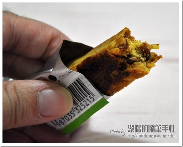 大豆水果營養棒蘋果口味