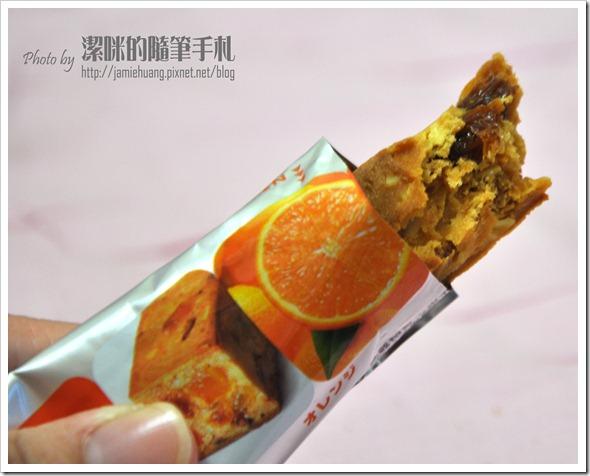 大豆水果營養棒香橙口味