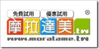 摩拉達美 Logo