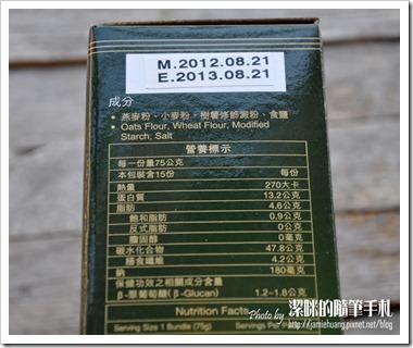 桂格機能燕麥麵成分及營養標示