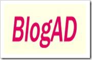 BlogAD