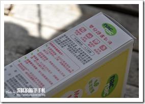 nac nac草本護膚乳液之紙盒側邊說明