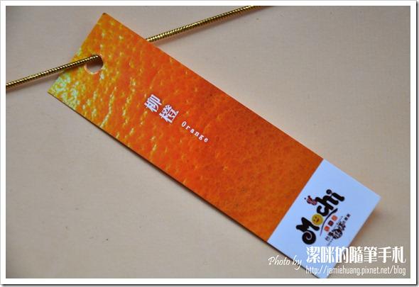 台灣麻糬主題館柳橙優荳之口味標籤