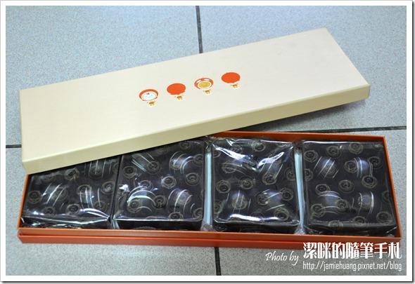 台灣麻糬主題館柳橙優荳內盒裝