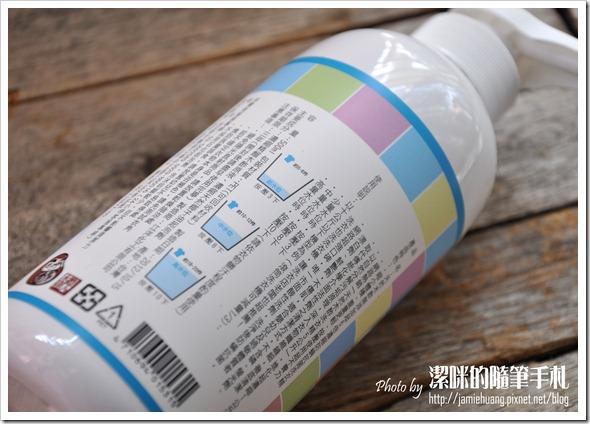 木酢達人防螨抗菌洗衣精之使用說明