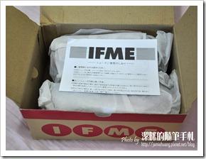 IFME機能童鞋之內容包裝-1