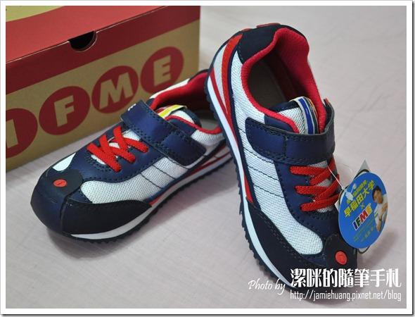 IFME機能童鞋之鞋款樣式
