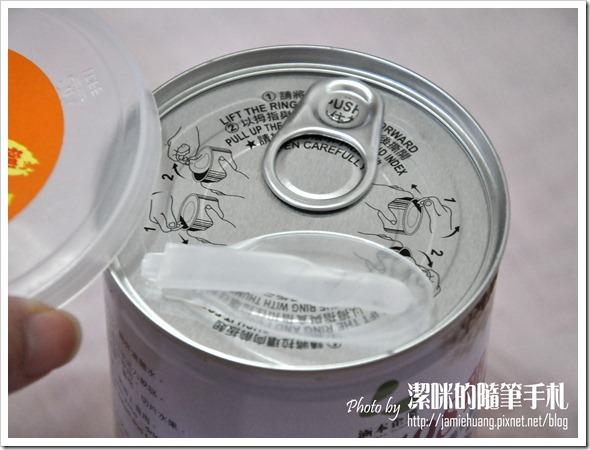 G98卵磷脂之開罐方式