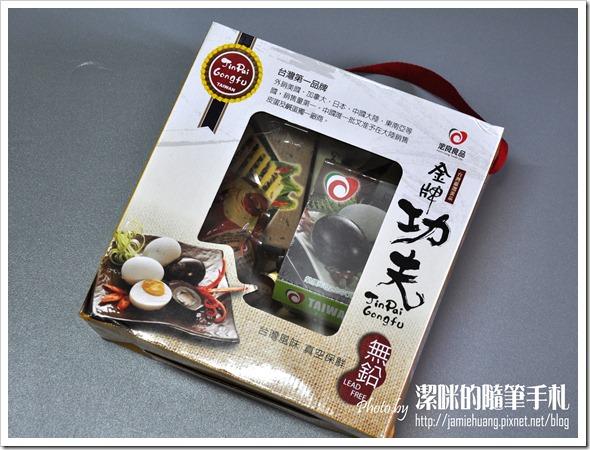 浤良食品之禮盒包裝正面