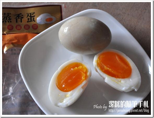 浤良食品之酒香篜蛋