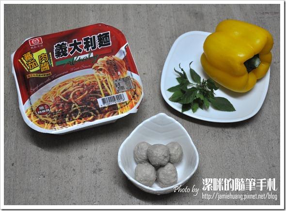 蕃茄肉醬義大利麵之材料