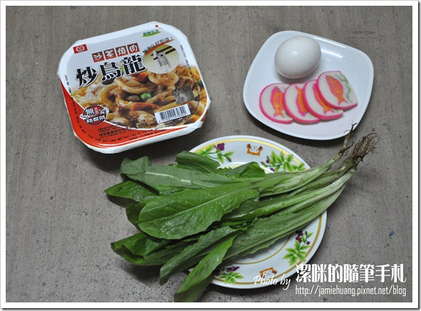沙茶燒肉烏龍湯麵之材料