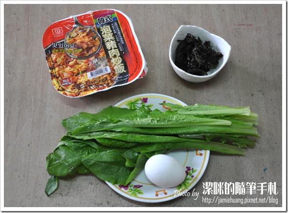 韓式拌飯之材料