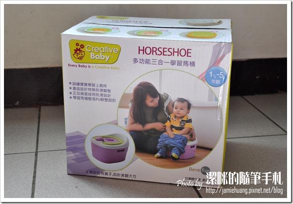 Creative Baby 多功能三合一學習馬桶之紙盒包裝正面