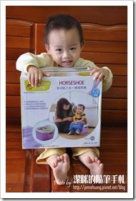 Creative Baby 多功能三合一學習馬桶之小宇拿到產品