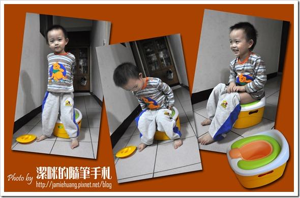 Creative Baby 多功能三合一學習馬桶之小宇體驗