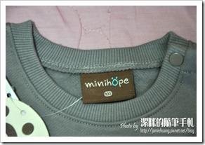 Minihope 童裝之上衣標籤