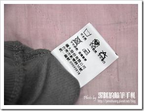 Minihope 童裝之衣服洗滌標籤