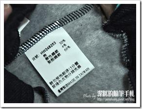 Minihope 童裝之長褲材質標籤