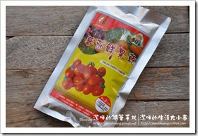 香餞歡之番茄果乾包裝