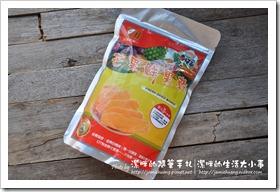 香餞歡之芒果果乾包裝