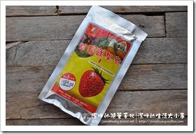 香餞歡之草莓果乾包裝