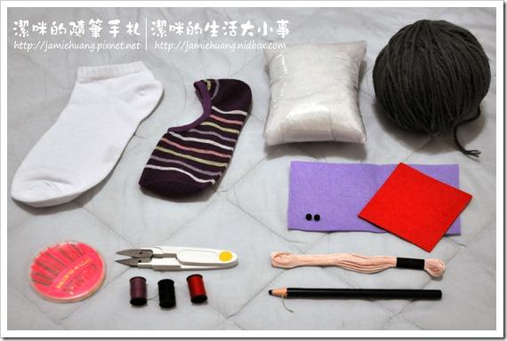 祝福小娃之材料及工具