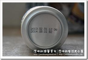 台酒生技紅麴黑麥汁之保存期限