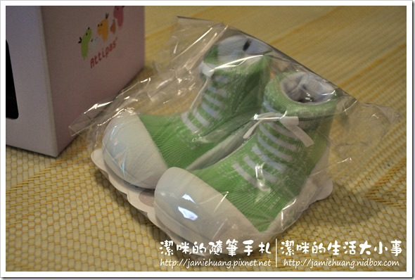 Attipas快樂腳襪型學步鞋之內包裝