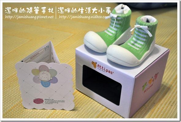 Attipas快樂腳襪型學步鞋之內容物