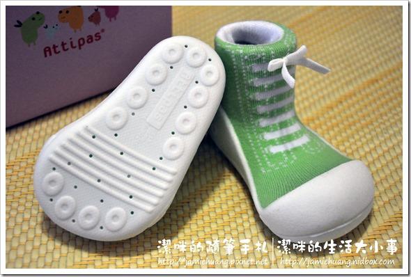 Attipas快樂腳襪型學步鞋之產品