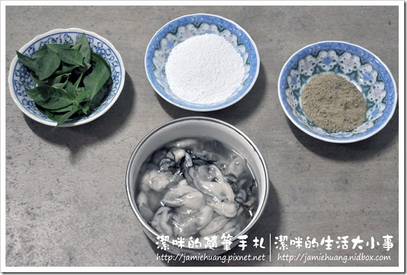 湧升生態蚵之蚵仔酥材料
