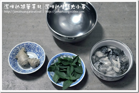 湧升生態蚵之蚵仔湯材料