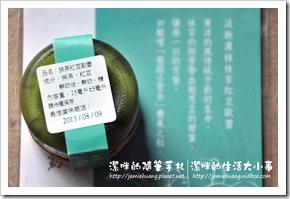羽茗創-淡妝濃抹之瓶底說明