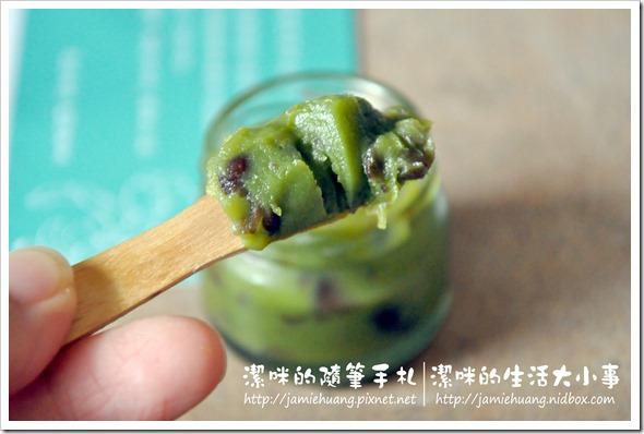 羽茗創-淡妝濃抹之抹茶紅豆口味