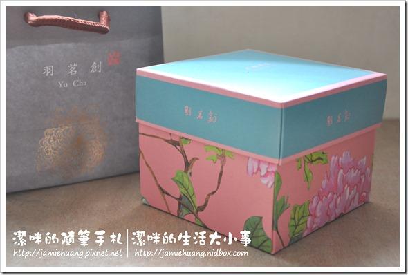 羽茗創-淡妝濃抹之彌月包裝
