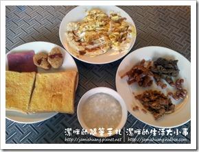 竹林雅緻之中西式早餐