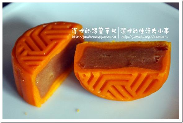 金格采吟月中秋禮盒之香橙桃山