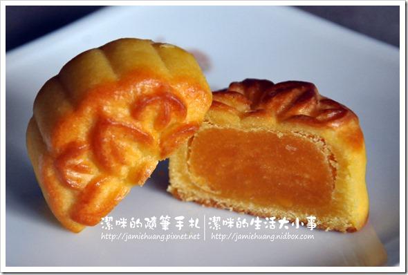 金格采吟月中秋禮盒之栗香奶黃