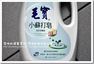 毛寶小蘇打液體皂之正面瓶身-2