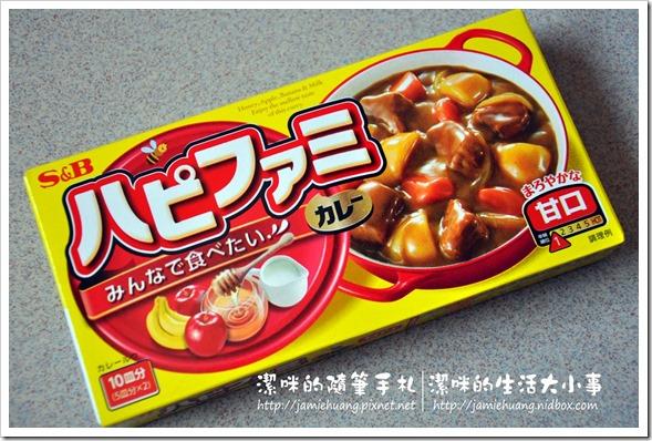 哈飯咖哩甘口口味之外盒包裝正面