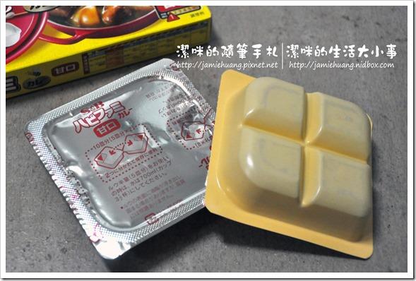 哈飯咖哩甘口口味之內盒包裝