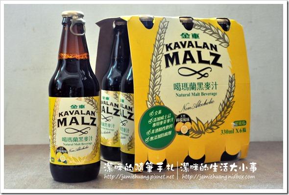 金車噶瑪蘭檸檬風味黑麥汁之玻璃瓶裝