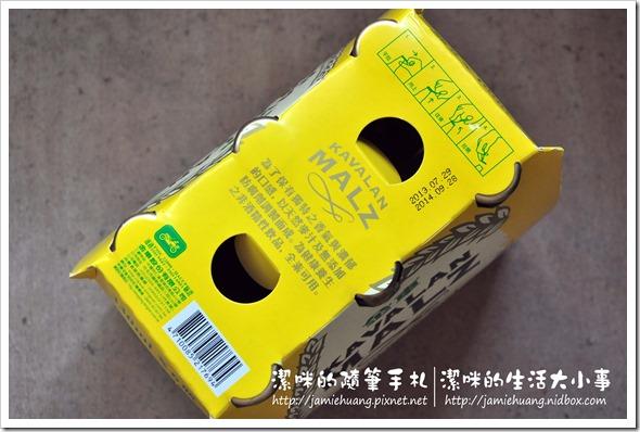 金車噶瑪蘭檸檬風味黑麥汁之盒頂說明