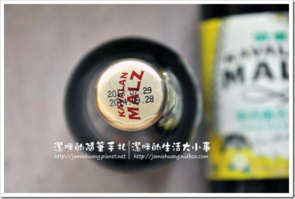 金車噶瑪蘭檸檬風味黑麥汁之有效日期