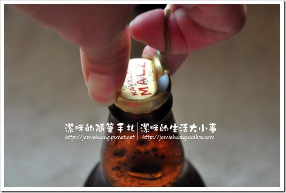 金車噶瑪蘭檸檬風味黑麥汁之開瓶方式
