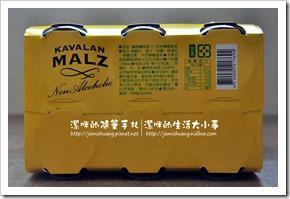 金車噶瑪蘭檸檬風味黑麥汁之盒底說明
