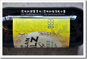 金車噶瑪蘭檸檬風味黑麥汁之瓶身說明