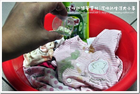 Persil 全效能洗衣凝露使用過程-1
