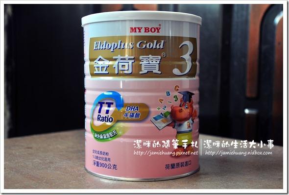 金荷寶幼兒成長奶粉900公克裝